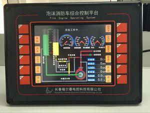 泡沫消防车综合控制平台