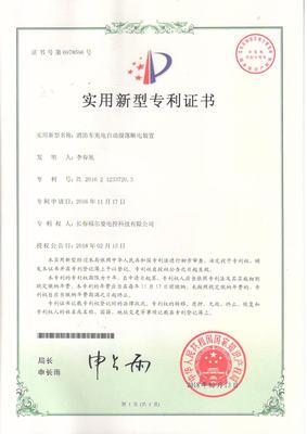 知识产权-图册